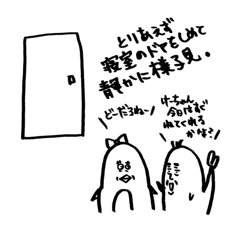 IMG_20180320_131035