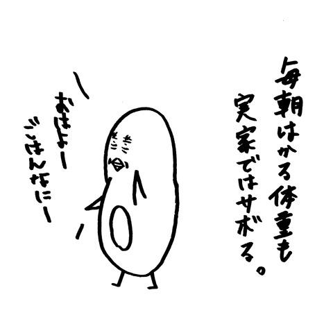 [画像:c790d8f2-s.jpg]