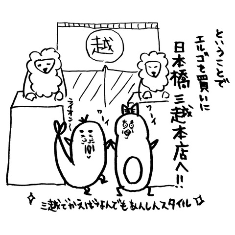 [画像:c7cb205b-s.jpg]
