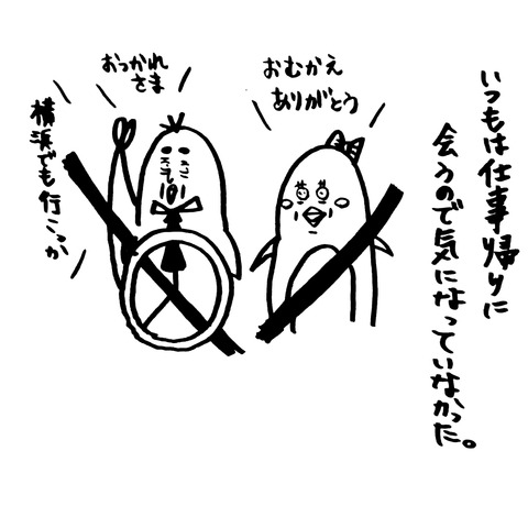 [画像:c97a593b-s.jpg]