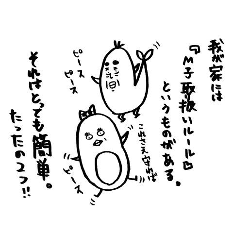 [画像:ca7ccf2b-s.jpg]