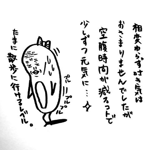 [画像:caee708c-s.jpg]