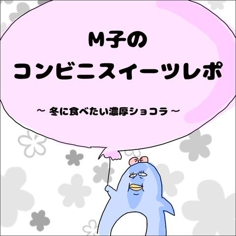 5F43FF87-BF2C-453B-9569-38C711D4D3F9