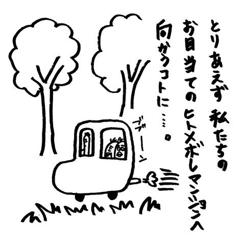 [画像:cd1a6d00-s.jpg]