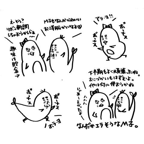 [画像:cdf188c4-s.jpg]