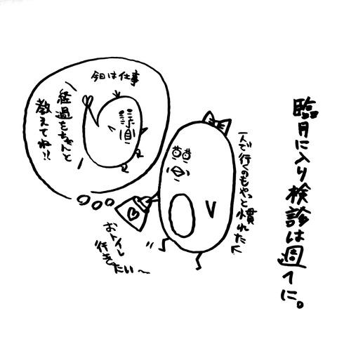 [画像:ce9d3028-s.jpg]