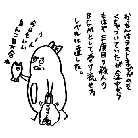 [画像:d038b623-s.jpg]