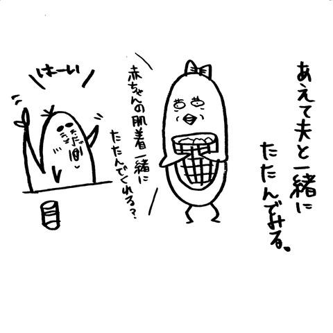 [画像:d1a25291-s.jpg]
