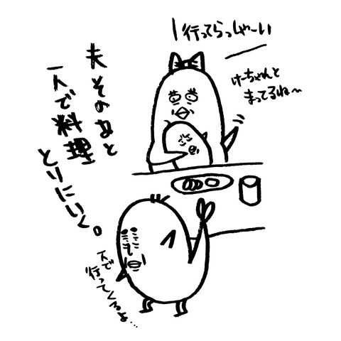 IMG_20180221_142846