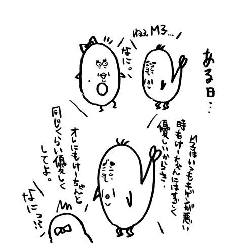 IMG_20180423_104644