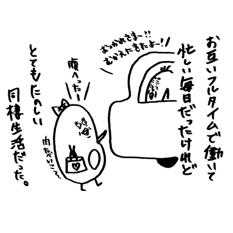 [画像:d2f12490-s.jpg]