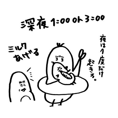 IMG_20180129_123121