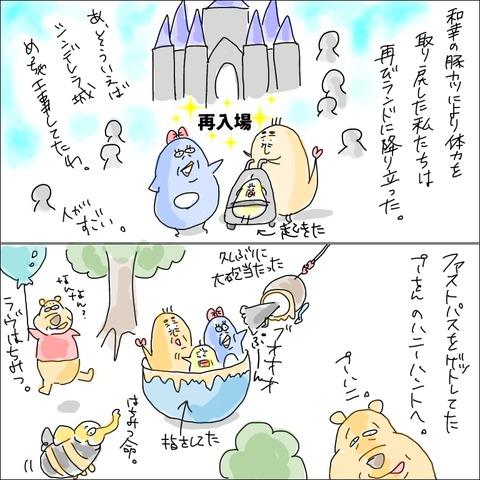 6A97A872-C1DA-47E4-B761-BD46EEE485BA