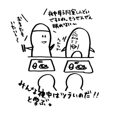 IMG_20180109_200802