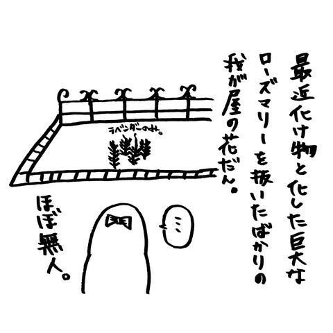 [画像:d8cfc737-s.jpg]