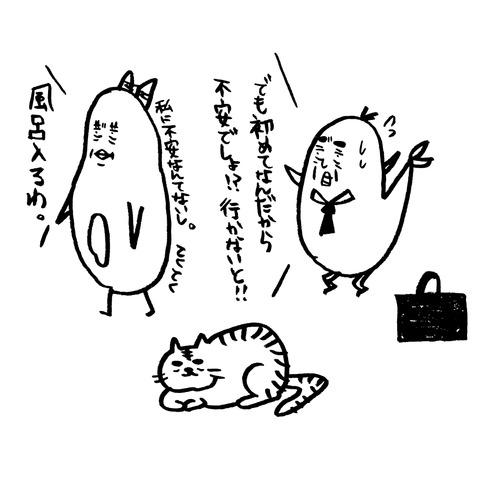 [画像:dac69695-s.jpg]