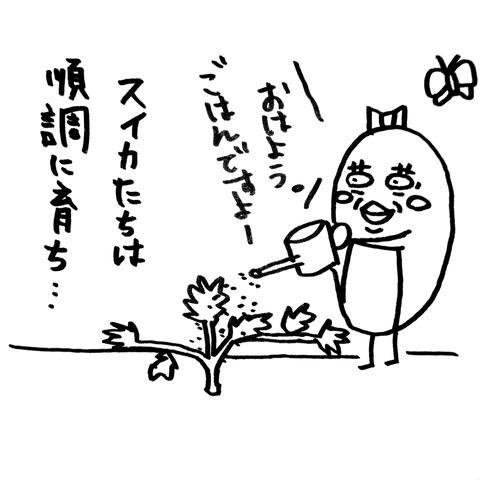 [画像:dc20c685-s.jpg]