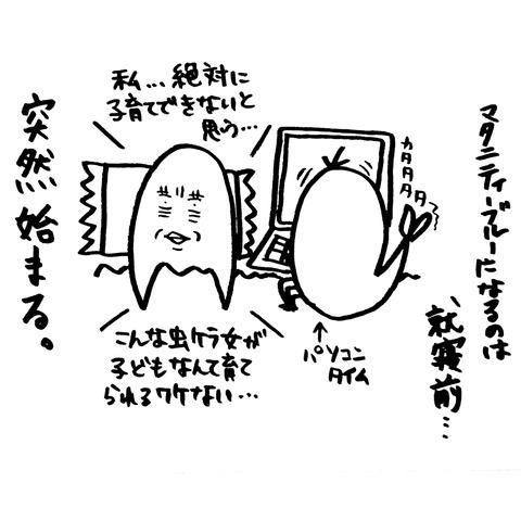[画像:dc7c9da8-s.jpg]