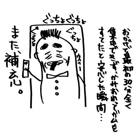 [画像:dd48c163-s.jpg]