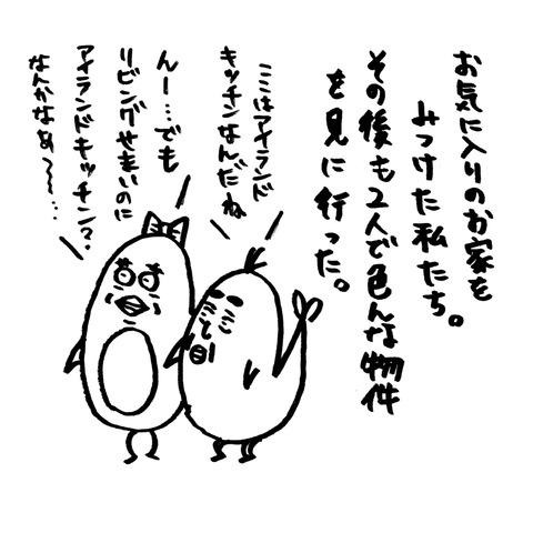 [画像:e008c926-s.jpg]