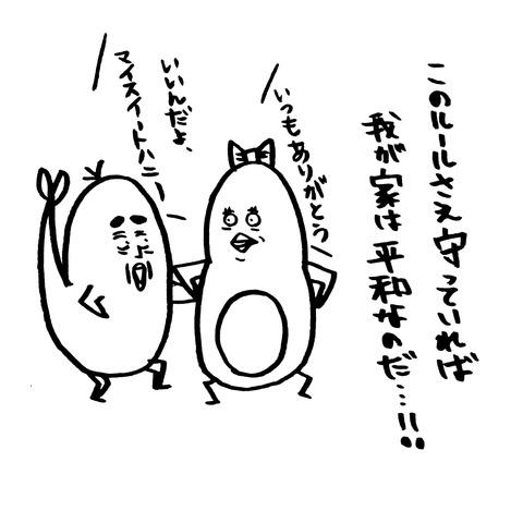 [画像:e1fd55d3-s.jpg]