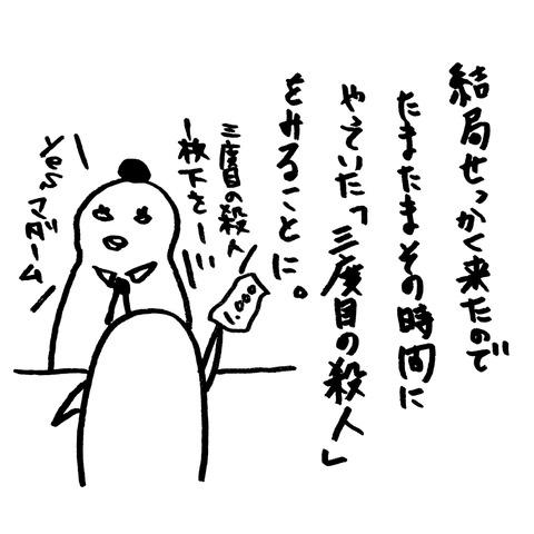 [画像:e20f8291-s.jpg]