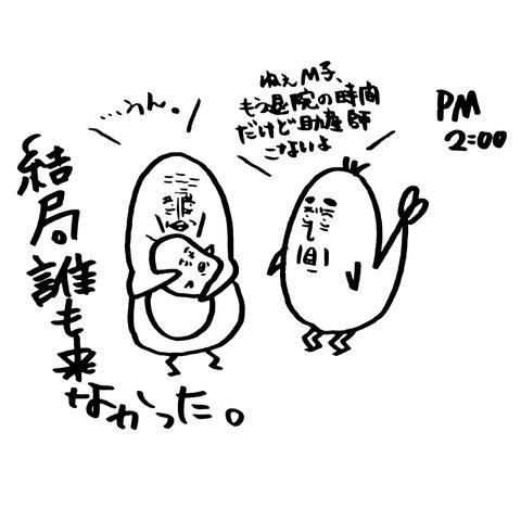 IMG_20180112_183152