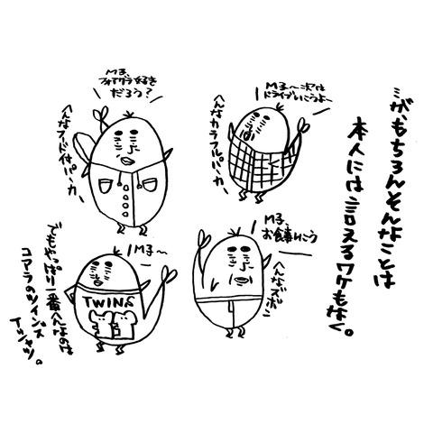 [画像:e38776a5-s.jpg]