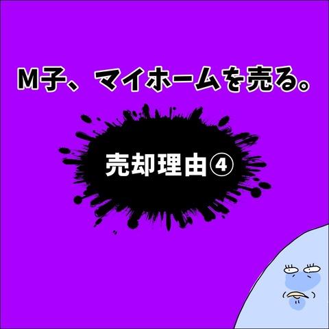 AB4F1B0B-1BD2-49C5-8C0F-94BAF805B532