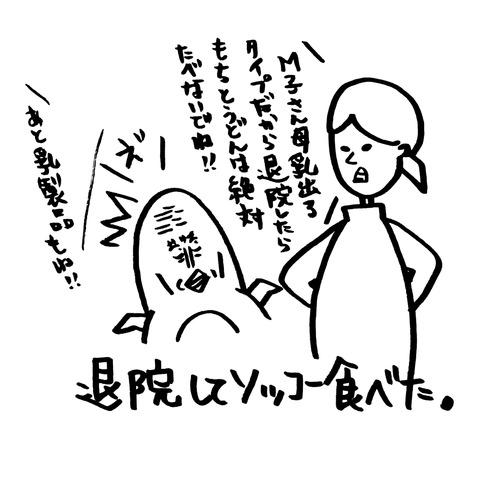 IMG_20180110_163138