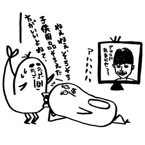 [画像:e7ef877c-s.jpg]