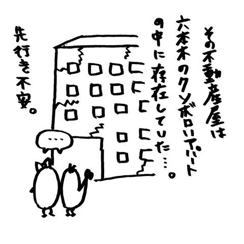[画像:e9b02dfd-s.jpg]