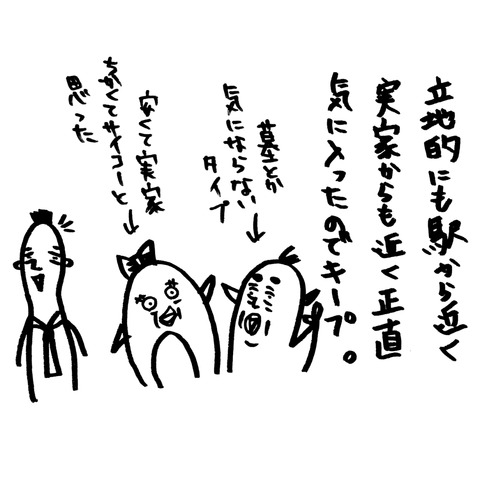 [画像:eafe0449-s.jpg]