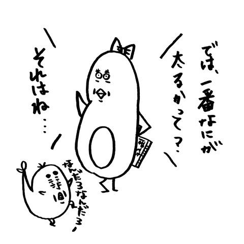 [画像:ebb7f6f1-s.jpg]