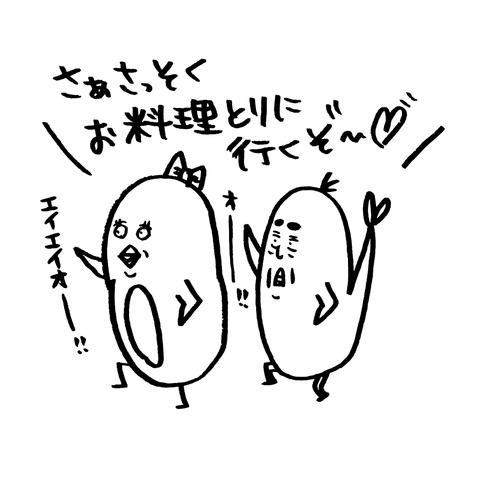 [画像:eeae9dfa-s.jpg]