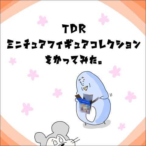 00612D4E-0E30-48C3-AC88-C26C17145ED1