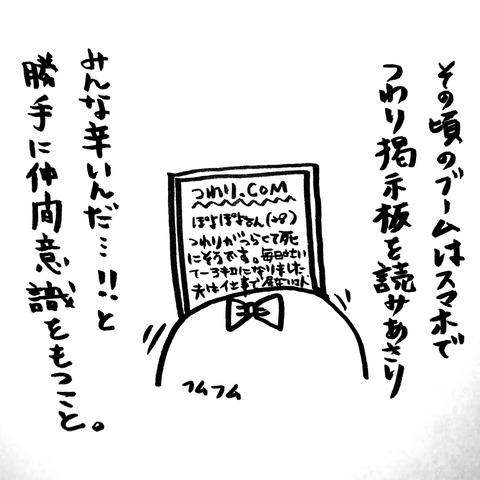 [画像:efba6f50-s.jpg]