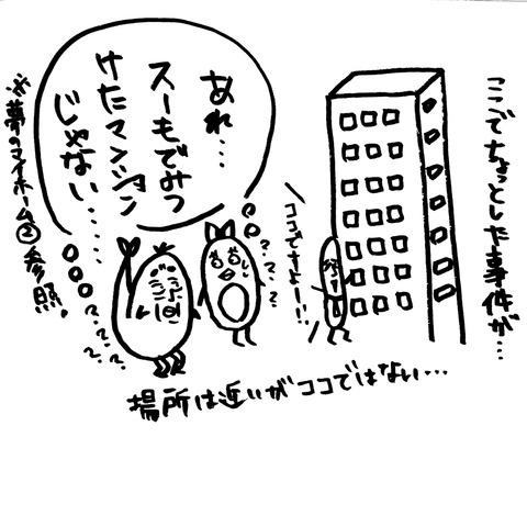 [画像:f167d432-s.jpg]
