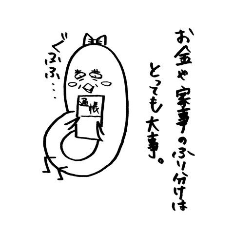 [画像:f177979c-s.jpg]