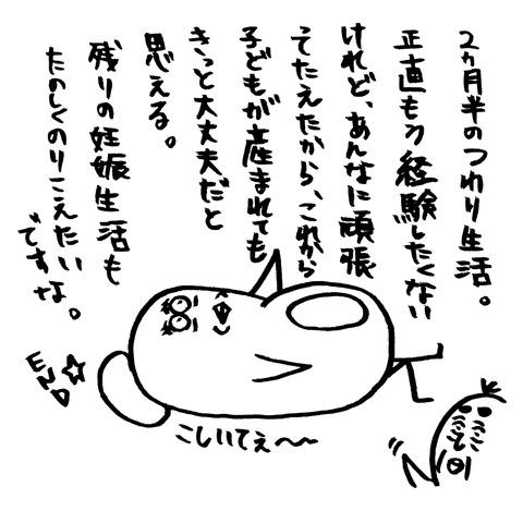 [画像:f93ab351-s.jpg]