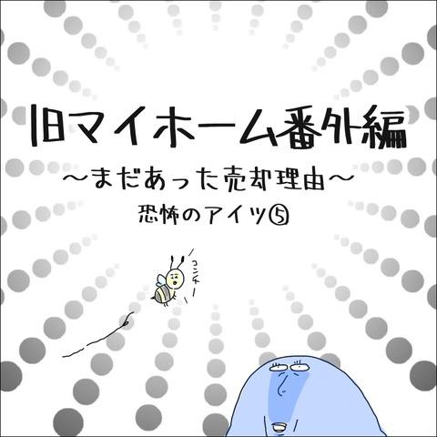 11624FA4-1F23-4F77-9728-D4686EE4D3AF