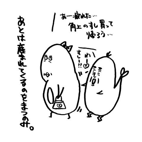 [画像:fef9546c-s.jpg]