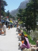 sadu street