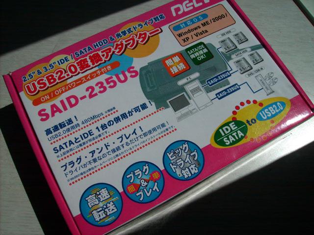 DECA SAID-235US