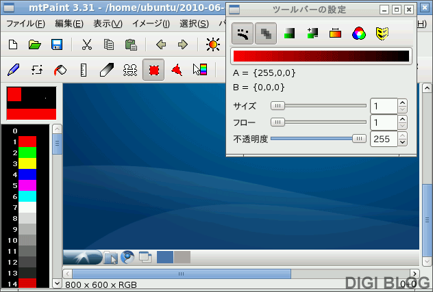 Lubuntu 10.04 - mtPaint