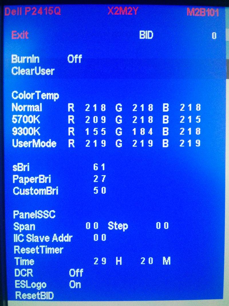 P2415Q - ファクトリーモード