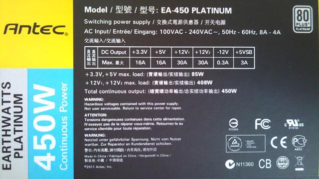 EA-450-PLATINUM 4
