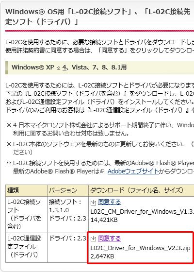 お客様サポート | NTTドコモ - DIGI BLOG