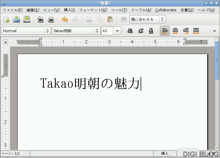 Lubuntu 10.04 - Abiword
