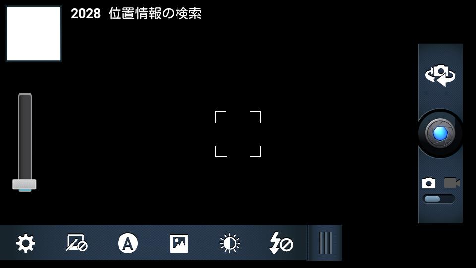 DIGI BLOG - BlurCamera
